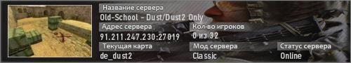 Old-School - Dust/Dust2 Only