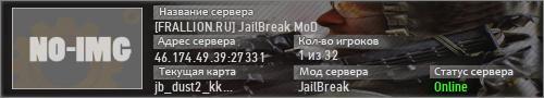 Сервер [FRALLION.RU] JailBreak MoD