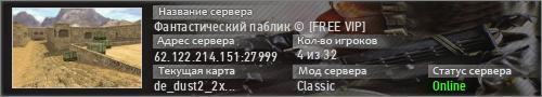 Фантастический паблик © [FREE VIP]