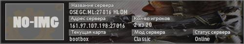 OSEGC.ML:27016 HLDM Chaos