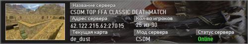 CSDM.TOP FFA CLASSIC