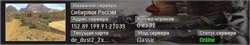 -= Просто 18+ =-