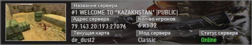 #1 WELCOME TO *KAZAKHSTAN* |PUBLIC|