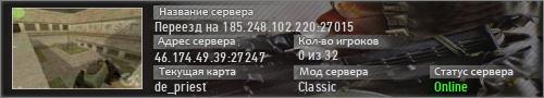 Сервер ®Moscow 18+ [never sleep] 24/7©