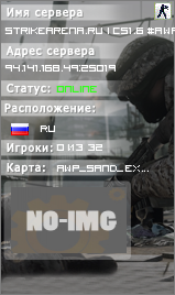 Сервер StrikeArena.ru | CS1.6 #AWP