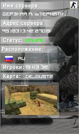 ДЕРЗКАЯ АЛЬТЕРНАТИВА ❤   Modified © 2015
