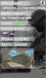 Сервер ЛЕГЕНДА СЕРВЕР ©