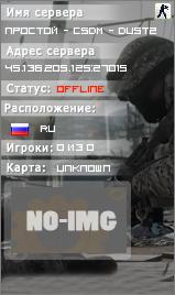 Сервер #2 ЗАБАЙКАЛЬСКИЙ ПАБЛИК 16+