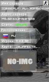 Сервер ZombiePlay.ru | Зoмби Чyмa [Гoлд | -70%]