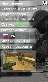 Сервер ВЫНОС МОЗГА  [ 18+ ]
