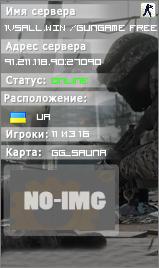/ОдИн ПрОтИв ВсЕх/GunGame Free FoR ALL/