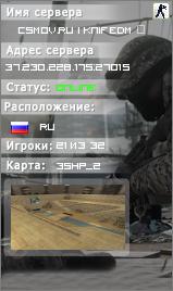 © CSMOV.RU | KnifeDM ★