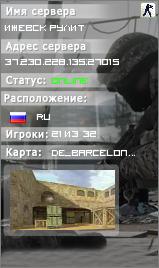 ИЖЕВСК РУЛИТ ©