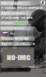 F-Zombie Армия Девчонок 18+