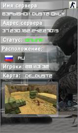Сервер ЗОНА ツ ОТДЫХА