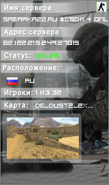 Сервер samarka22.ru #CSDM + Only de_dust2_2x2 Server
