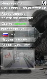 Сервер [DEStROYER] Убойные Пушки+Лазеры [tESLA]