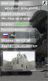 █     ЖЕНСКИЙ ЭПИЦЕНТР  █    [FREE VIP] █