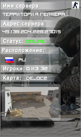 ТЕРРИТОРИЯ ГЕЙМЕРА 18+