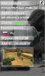 АТМОСФЕРНЫЙ PUBLIC ©