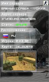 ВАЖНЫЙ СЕРВЕР © 18+ [Public]
