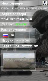 Каждый САМ за СЕБЯ by GOSERVAC™