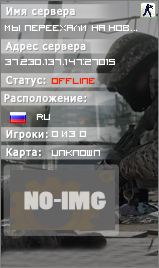 С К И Л Л О В А Я С И Б И Р Ь+18(STEAM BONUS)