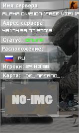 Alpha Division [FREE VIP] 128tick