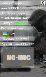 ===GunGame|DONBASS|SERVER===