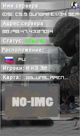 Сервер [DS]: CS:S GunGame v34 Server