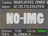 Сервер [MAXPLAYERS] ZOMBIE UNLIMITED© #2