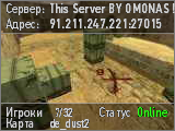 This Server BY OMONAS !!!  cs.iTi.lt  www.omonas.com
