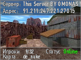 Сервер This Server BY OMONAS !!! <cs.iTi.lt> www.omonas.com