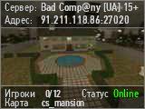 Bad Comp@ny 15+