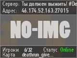 Ты должен выжить! #DeathRun®