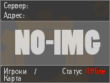 Сервер ••• █   G O O D - G  A  M  E █   •••