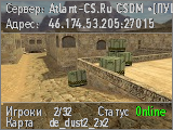 Сервер Atlant-CS.Ru Sentry CSDM •[Пушки+Лазеры]•