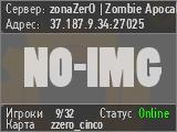Сервер zonaZerO | Zombie Apocalypse | www.clanzonaZerO.com
