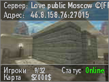 Love public Moscow ©[FREE VIP]