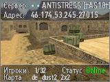ANTISTRESS [†AS18†]