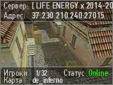 Сервер LIFE ENERGY © 18+ [NIGHT FREE VIP]