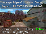 h0pan1 | Classic Server