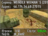WONDER WOMAN`S [2017-2021]