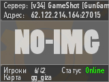 [v34] GameShot [GunGame] | 24/7