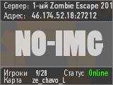 Сервер 1-ый Zombie Escape 2016 © [Rus][Eng] (First Zombie Escap