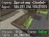 Красноярский паблик [Steam BonuS]