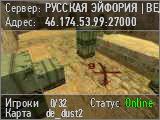 PУCCKAЯ ЭЙФOPИЯ ©