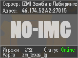 [ZM] Зомби в Лабиринте [FREE BOSS+HOOK]