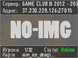 Сервер Заходи здесь АХУЕННО 18+ [GAME CLUB]