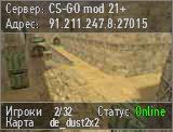 Сервер CS-GO mod 21+